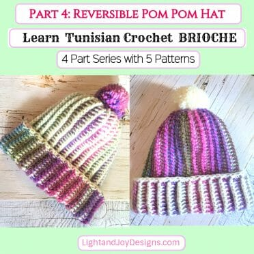 Reversible Pom Pom Hat Tunisian Crochet