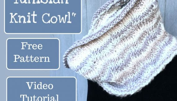 Wavy Tunisian Knit Cowl Pattern